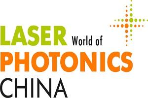 Photonics China 2018