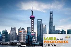 Photonics China 2017