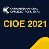CIOE 2021
